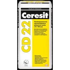 Крупнозернистая ремонтно-восстановительная смесь Ceresit CD 22 25кг