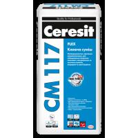 Эластичная клеящая смесь для натурального камня Ceresit CM 117 Flex 25 кг