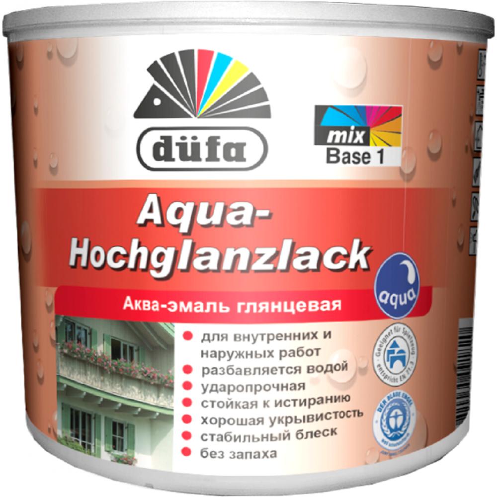 Аква-эмаль глянцевая Dufa Aqua-Hochglanzlack