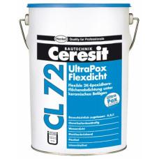 Эпоксидная гидроизоляционная смесь Ceresit CL 72 UltraPox FlexPrimer 10кг