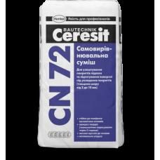 Самовыравнивающая смесь Ceresit СN 72 25кг