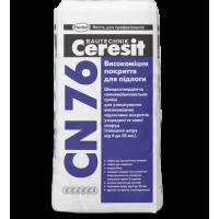 Высокопрочное покрытие для пола Ceresit СN 76 25кг