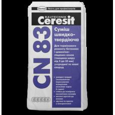 Быстротвердеющая бетонная смесь Ceresit СN 83 25кг