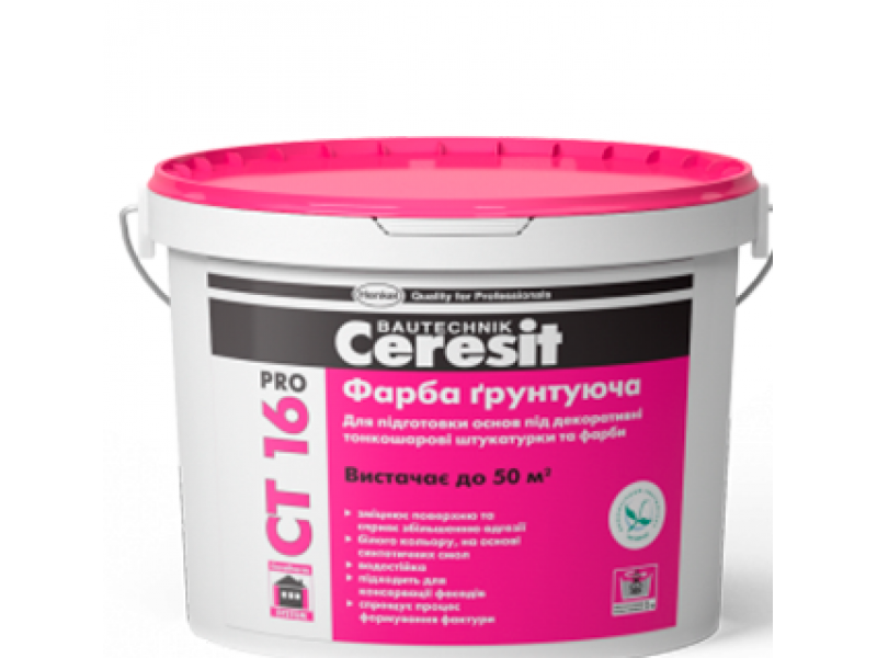 Краска грунтующая Ceresit СТ 16 Pro 15кг(10л)