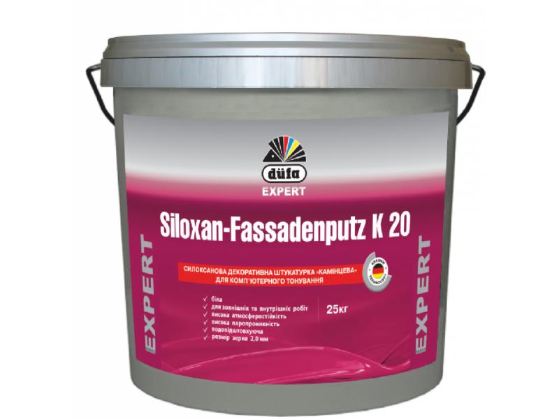 """Штукатурка Dufa (DE) Siloxan-Fassadenputz K15/20 """"барашек"""""""