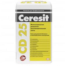 Ремонтно-восстановительная мелкозернистая смесь Ceresit СD 25 25кг