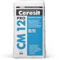 Клеящая смесь для напольных плит и керамогранита Ceresit СМ 12 Pro 27кг