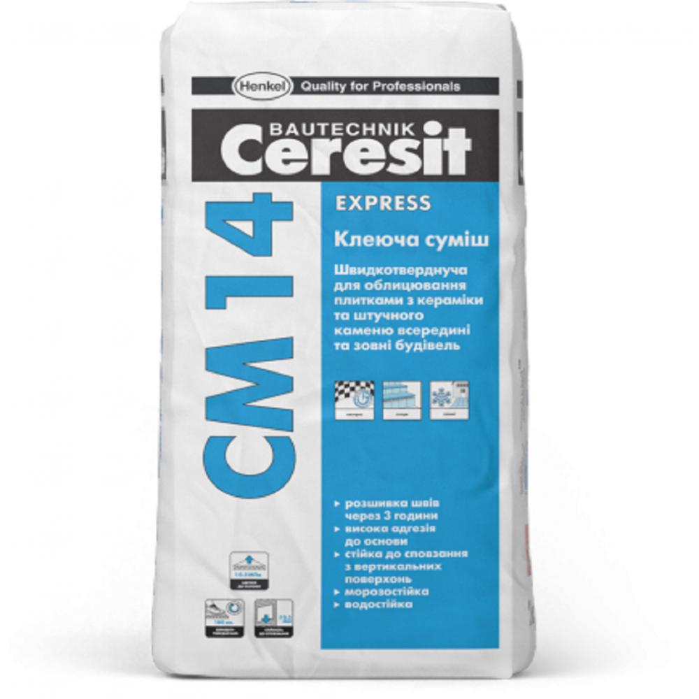 Быстротвердеющая клеящая смесь Ceresit CM 14 Express 25кг