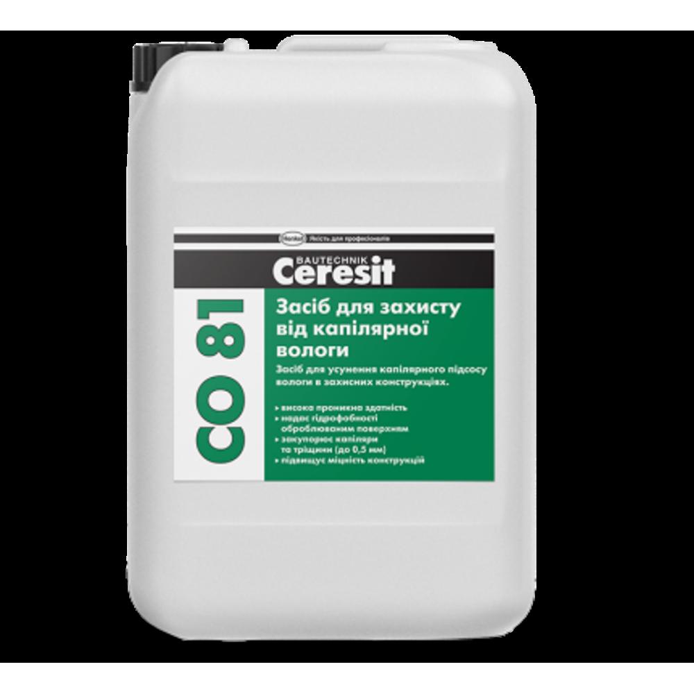 Средство для защиты от капиллярной влаги Ceresit CO 81 10л