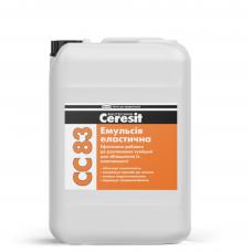 Эмульсия эластичная Ceresit СC 83 10л