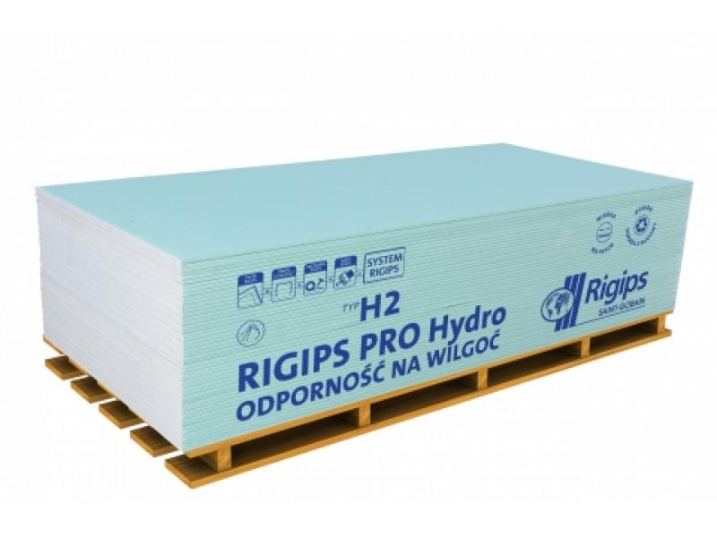 Влагостойкий гипсокартон 12.5x1200x2500 Rigips [3.0м²] ВГКЛ премиум класса